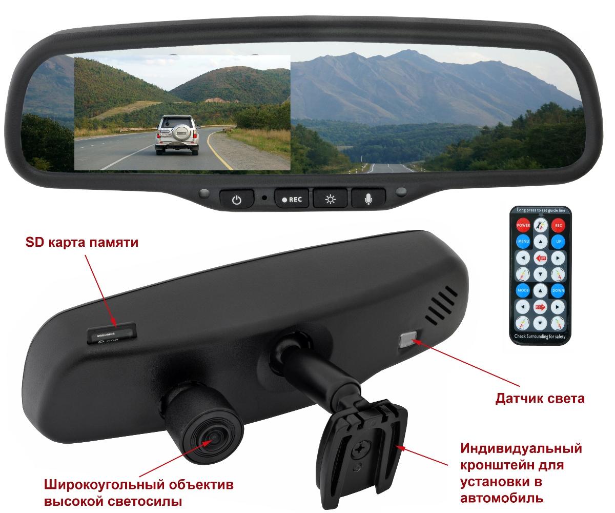 видеорегистратор автомобильный с gps full hd купить